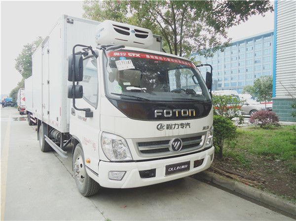 FOTON 5tons refrigerated truck